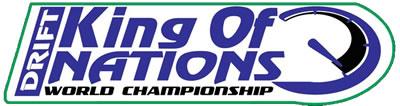 king-mundial-logo